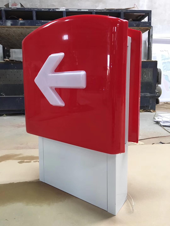 許昌加油站進出口燈箱_鄭州加油站進出口燈箱推薦