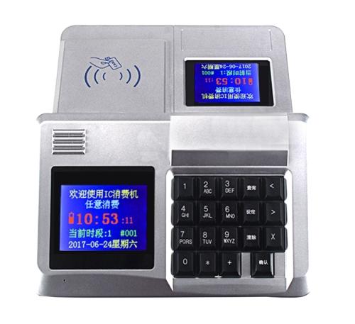食堂消费售饭机 IC刷卡消费机 餐厅扣款机
