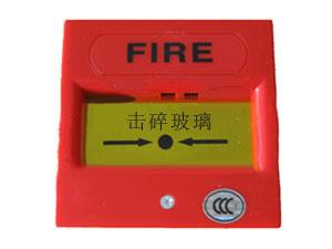 消防报警器