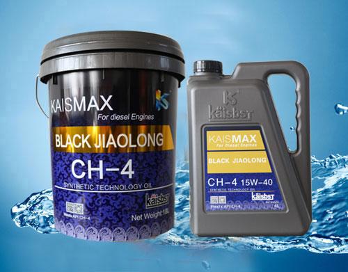 凯斯MAX车用润滑油、重型汽车专用柴机油CH、CI、CJ