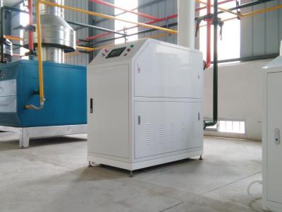 为您推荐优可靠的低氮锅炉|天津低氮锅炉厂家