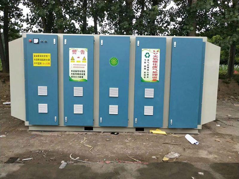 【赞】UV光氧环保设备供应商/批发/生产厂家_鼎美