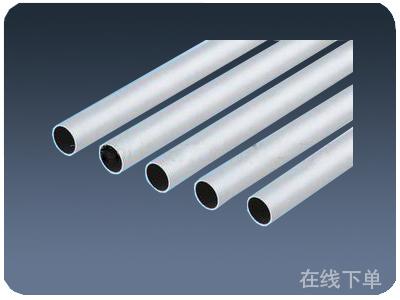 哪有供應合格的鋁氧化管 ,鋁管供應廠家