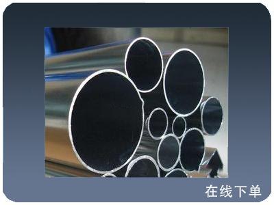 诚心为您推荐焦作地区有品质的铝氧化管    铝管价格行情