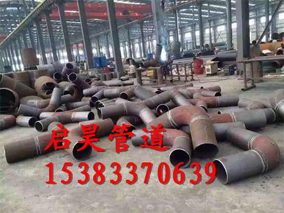 供应90度1.5D碳钢国标弯头厂家