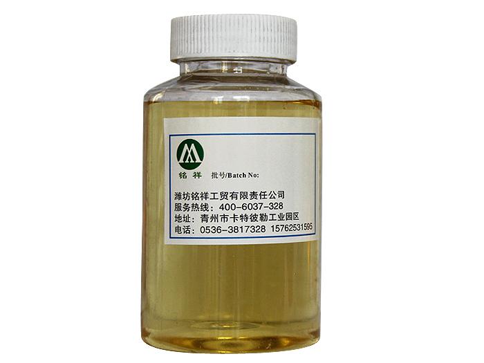 高分子AKD乳化剂价格|想买好用的高分子AKD乳化剂,就来潍坊铭祥工贸