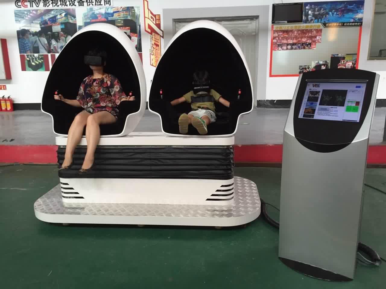 9D蛋壳电影VR