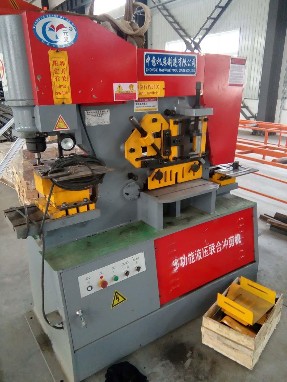 划算的Q35Y液压联合冲剪机,天津市具有口碑的Q35Y液压联合冲剪机供应