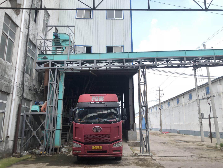 厂家***斗式提升机面粉厂提升原粮面粉皮带式提升机