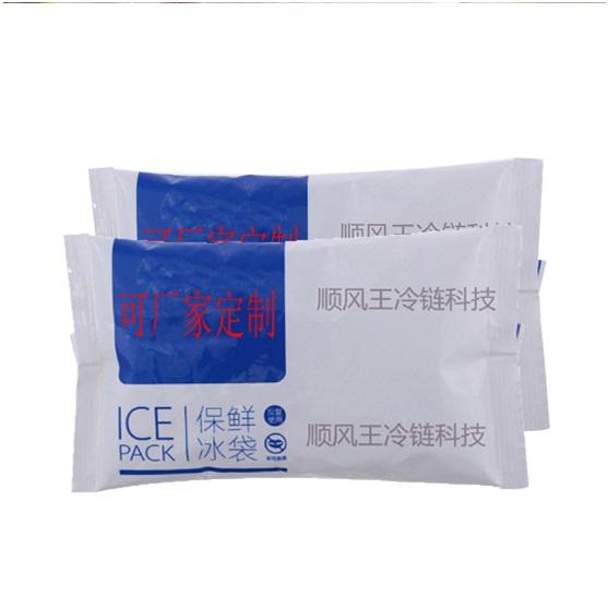 厂家直销生物冰袋凝胶保鲜冰袋防冷凝水食品冷藏降温冰敷厚保冷袋
