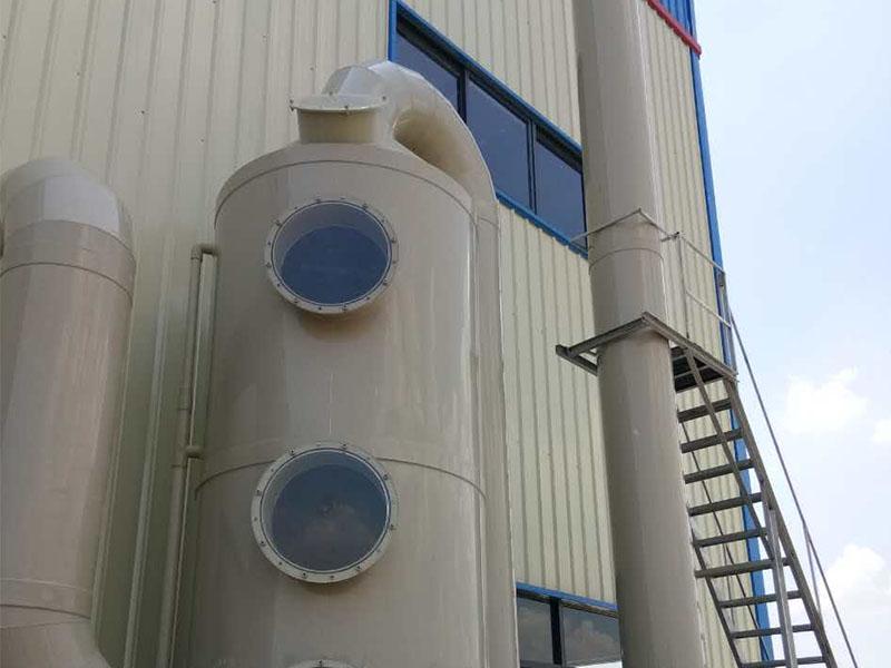 肇庆工业废气处理设备,化工废气处理设备