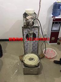 广州哪里有专业的福浩牌米粉机,优惠的多功能河粉机