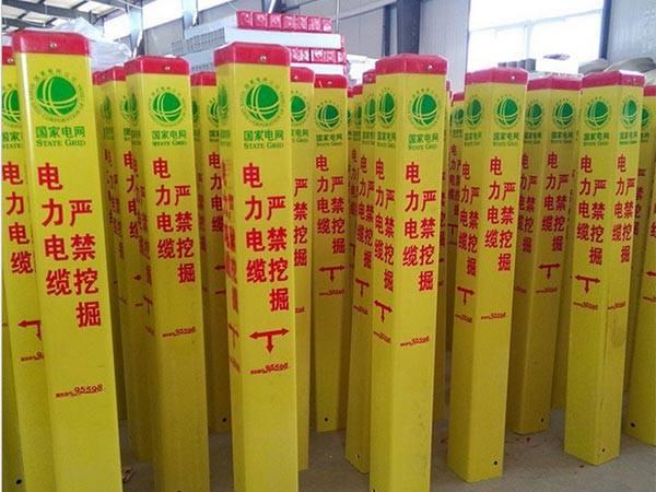 復合檢查井價格行情|金昌哪里有賣價格優惠的復合材料信號樁