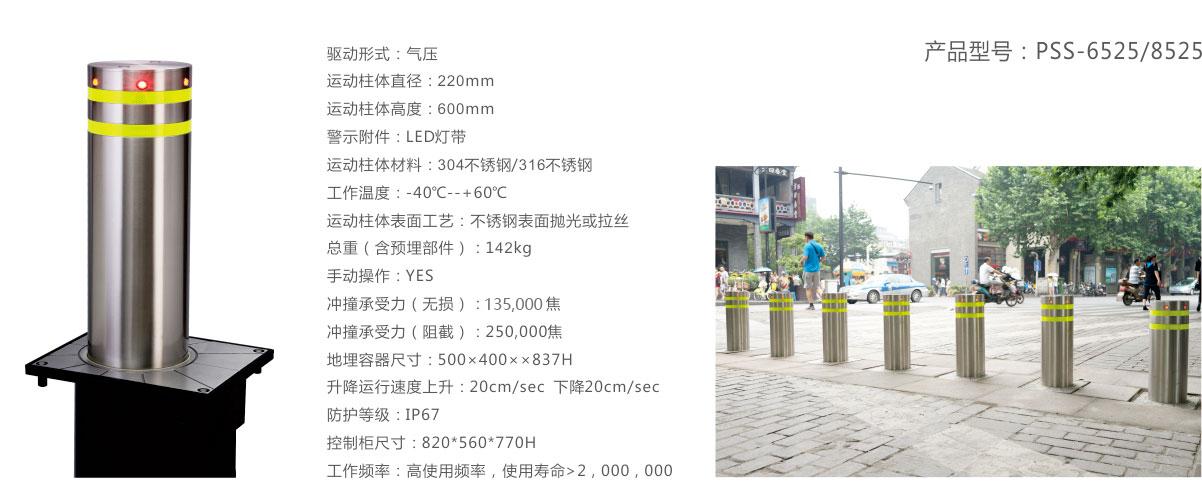 天津升降柱-到哪购买好的动式全自动升降柱