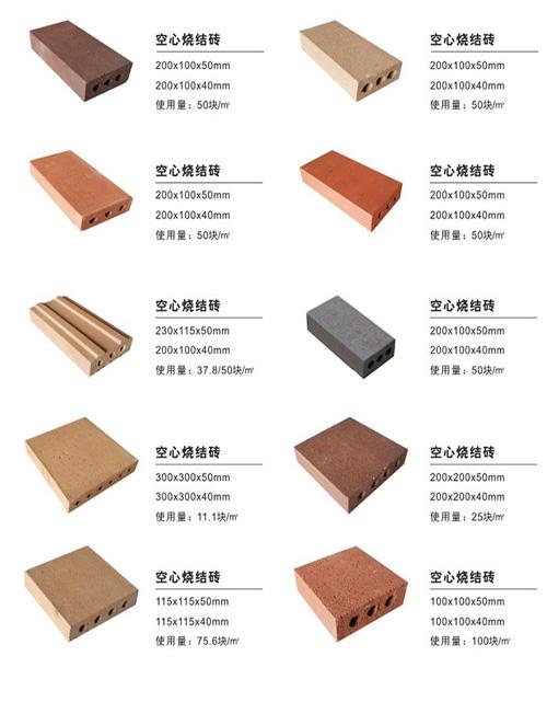 企石透水广场砖-透水广场砖哪种好