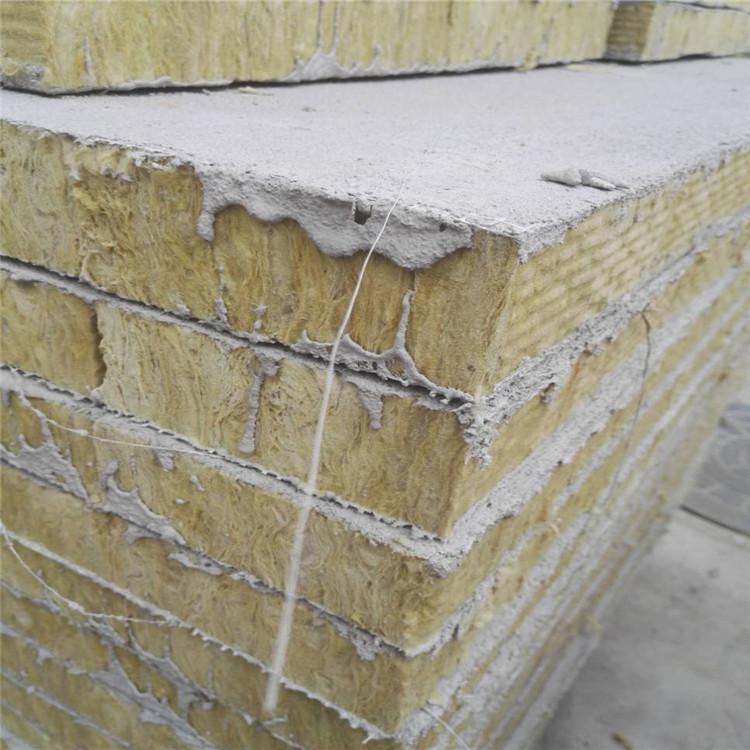 宁夏优质银川银川岩棉砂浆复合板价钱怎么样 银川砂浆岩棉保温板价格