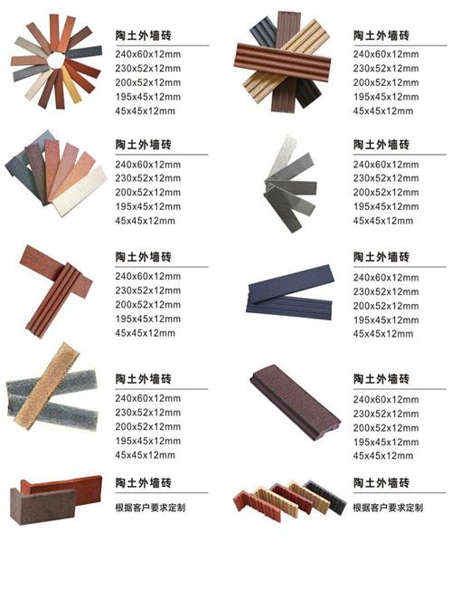 松岗陶瓷透水砖-供应材质好的陶瓷透水砖