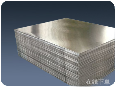 菏泽铝型材厂家,河南信誉好的铝型材厂家是哪家