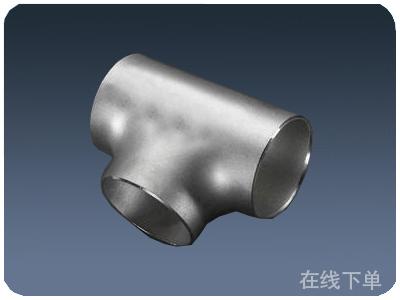 靠谱的铝弯头供应商有哪家,铝弯头价格
