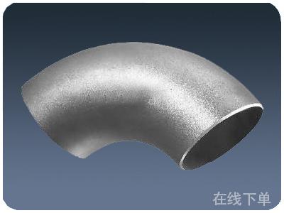 忻州铝弯头,焦作专业的铝弯头生产厂家