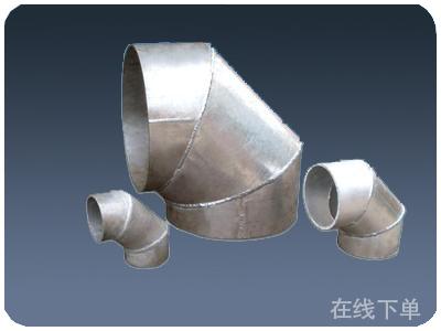 河北铝弯头_河南可靠的铝弯头供应商当属骅宇铝业