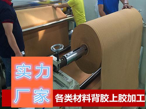 中山软木背胶加工-东莞资深的软木背胶加工厂家