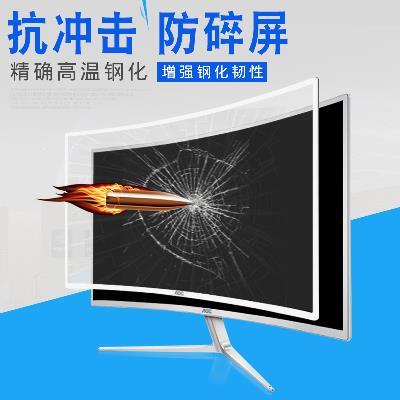 如何挑选质量好的网吧电脑显示膜 网吧电脑显示屏保护膜市场价格