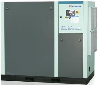 泉州阿特拉斯日立英格索兰富盛汉钟空压机哪有专业售后维修保养