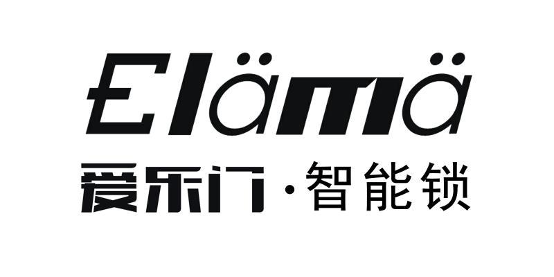杭州艾勒紋智能科技有限公司