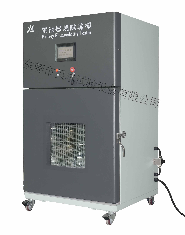 PLC触摸式燃烧喷射试验装置