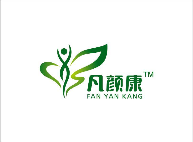 郑州凡颜康营养健康咨询有限公司