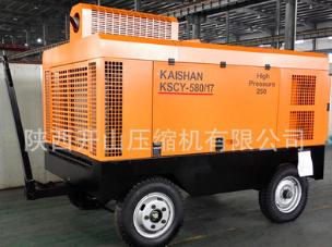 浙江开山KSCY-580/17柴油移动螺杆空压机