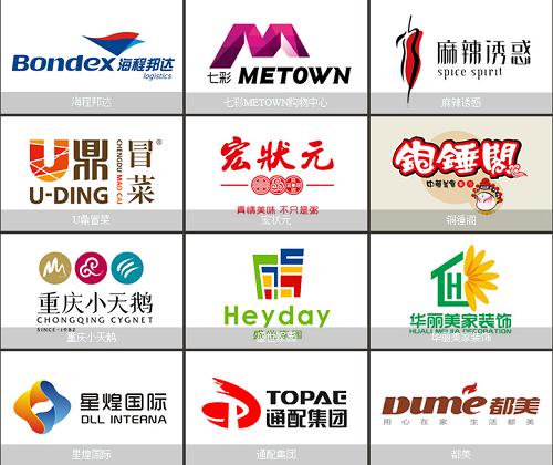公司企业logo设计-长沙服务周到的LOGO设计公司推荐