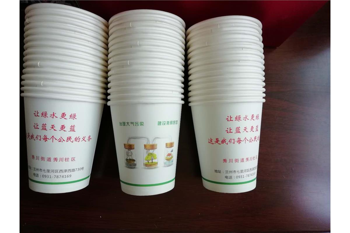 定西纸杯-具有口碑的兰州纸杯定制服务