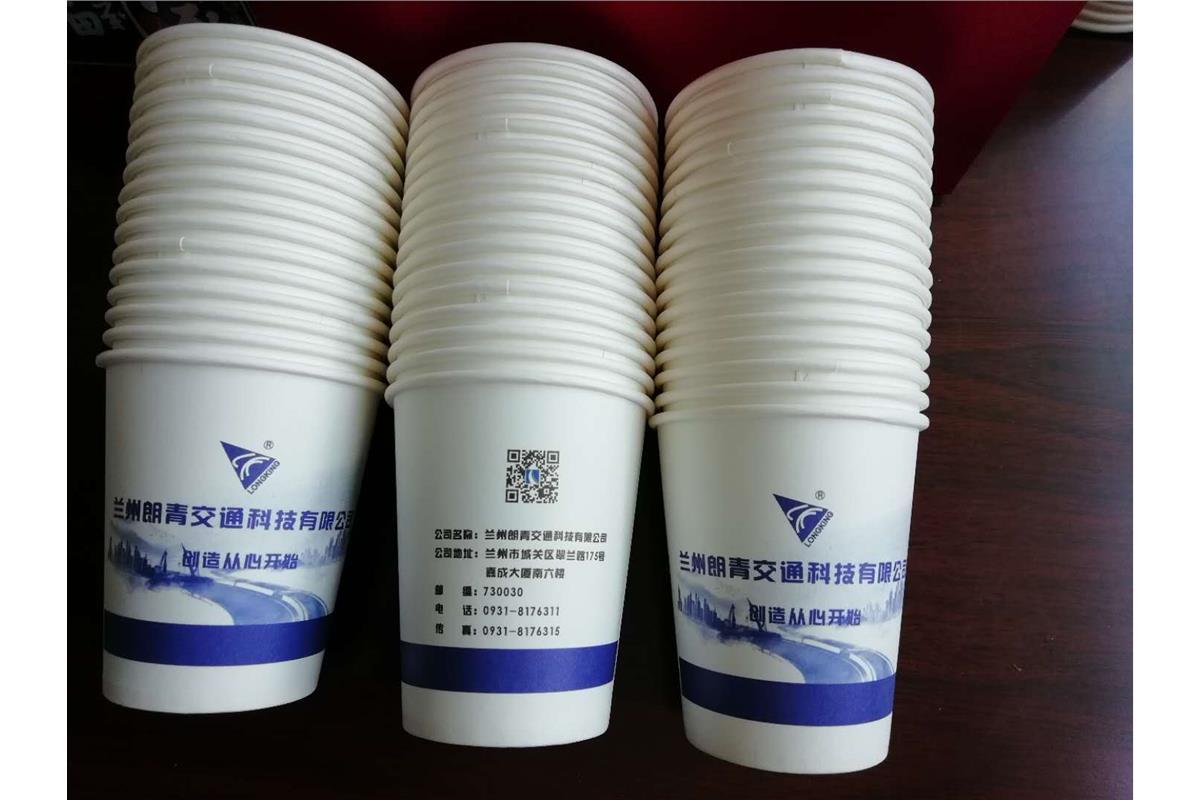 青海紙杯低價 高質量的蘭州紙杯定制當選新源春商貿