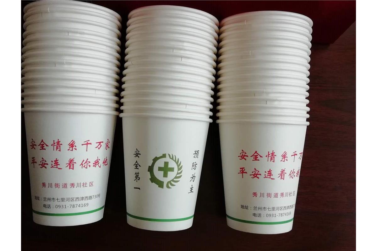 陇南纸杯定做|兰州纸杯定制提供商信息