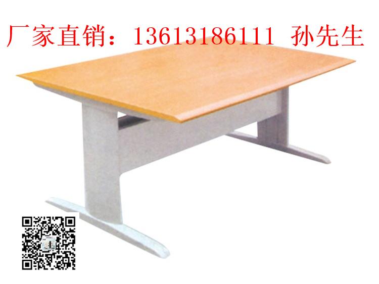 毕信诺威钢木阅览桌写字桌办公桌厂家直销
