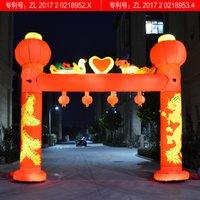 气球拱门的价格-湖南哪里有供应设计新颖的气模拱门