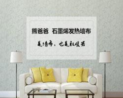哈尔滨哪里有提供哈尔滨电暖气-平房电暖气