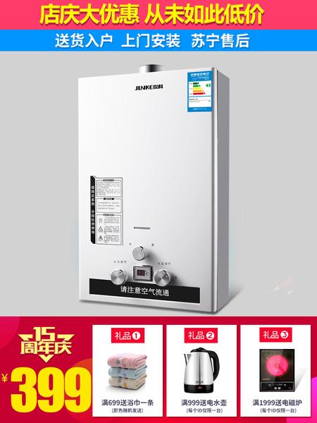 买优质的俊科家用储水式电热水器来奥胤电器——报价合理的天然热水器