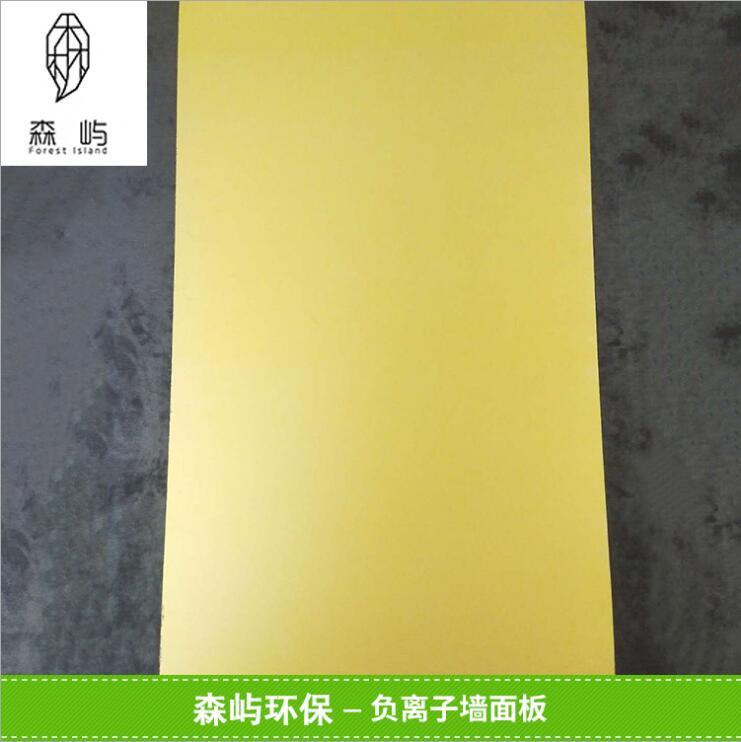 重庆负离子墙面板 东莞地区实惠的负离子墙面板