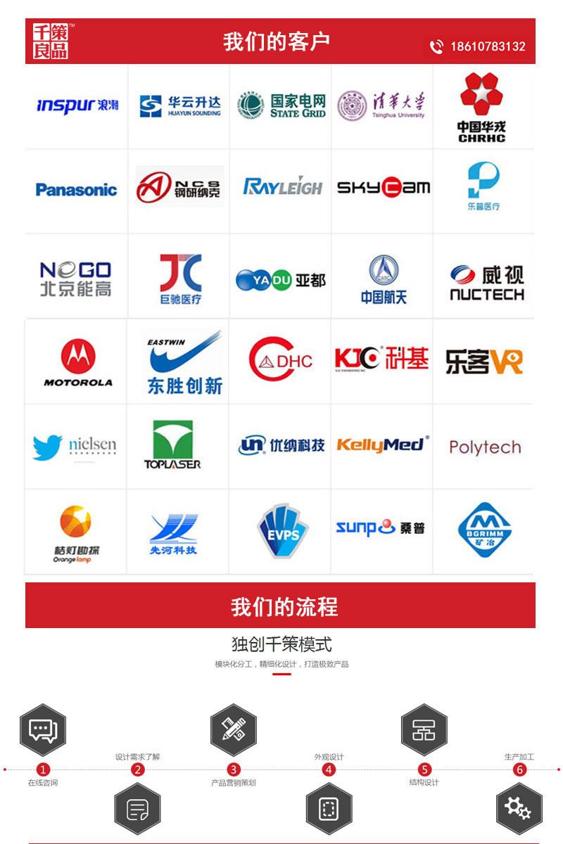 云南医疗产品设计 北京高质量的产品外观设计哪里有提供