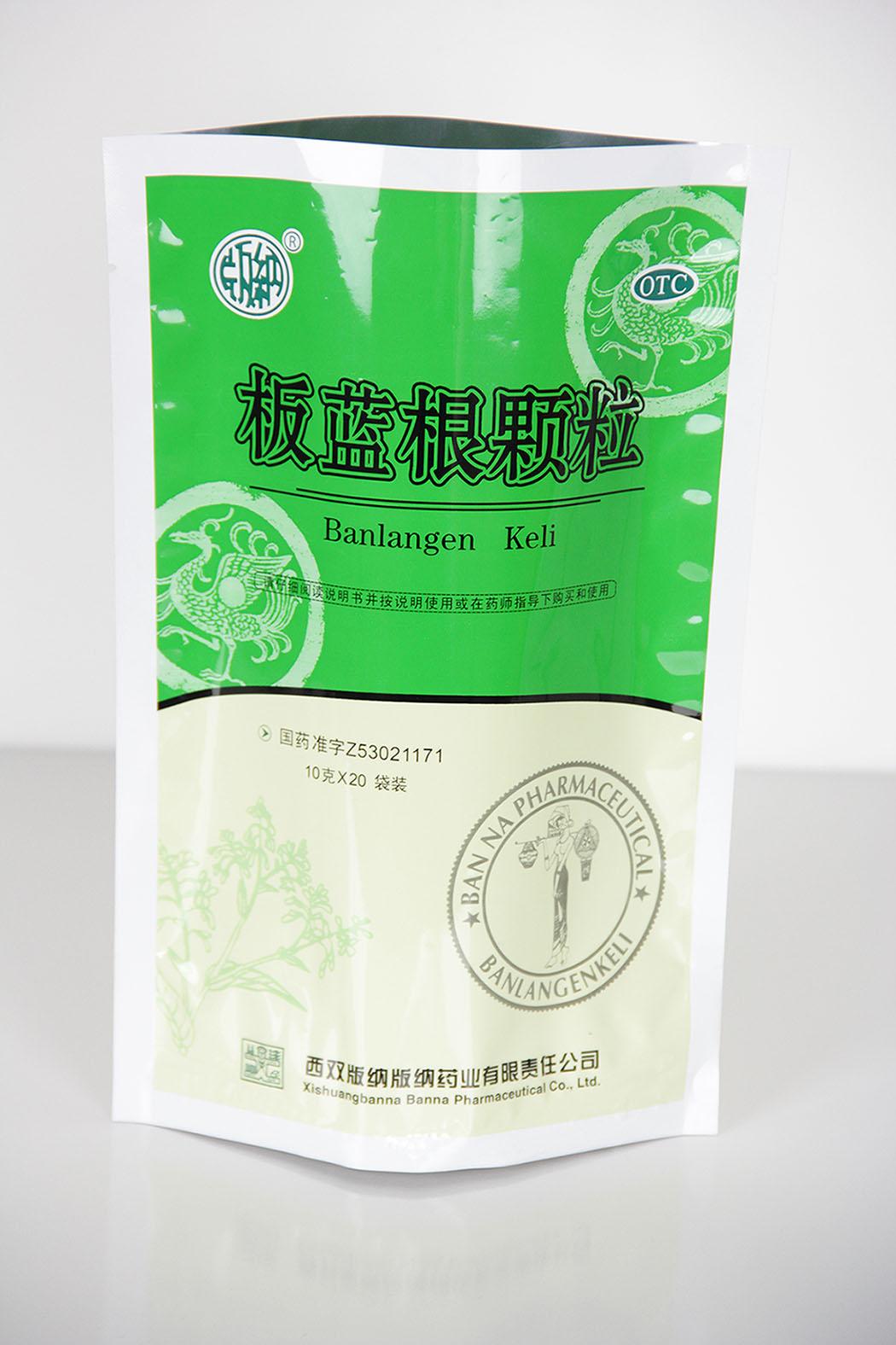 厂家专业定制拉链自立袋板蓝根颗粒冲剂包装袋可印刷