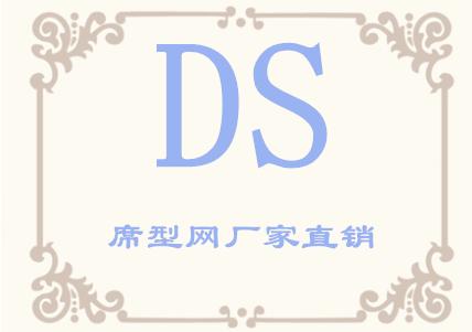 安平县东胜金属制品丝网厂