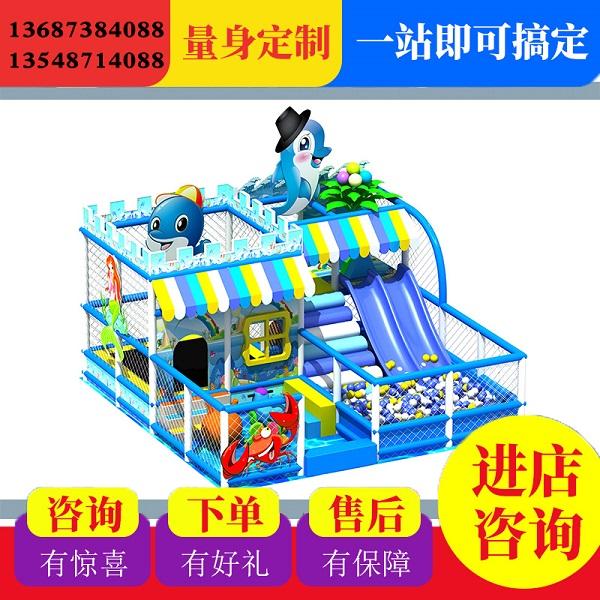 儿童室内游乐园_湖南童尔乐具有口碑的童尔乐儿童乐园出售