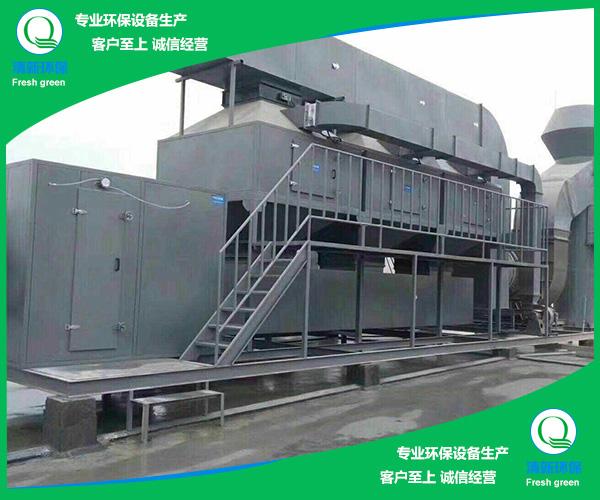 河北正定县工艺制造有机废气处理_吸附脱附催化燃烧设备生产厂家