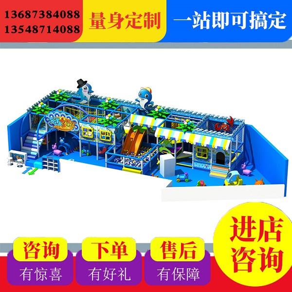 哪里有銷售價格合理的童爾樂兒童樂園 游樂設施廠家