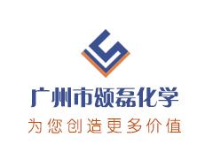 想买hao用的微量润hua�ting�就来广州颂磊化xue_上海微量润hua油