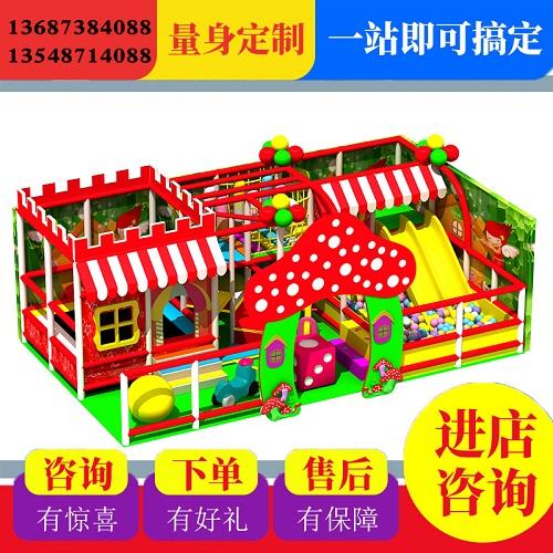 湖南童尔乐供应报价合理的童尔乐儿童乐园-室内滑梯厂家