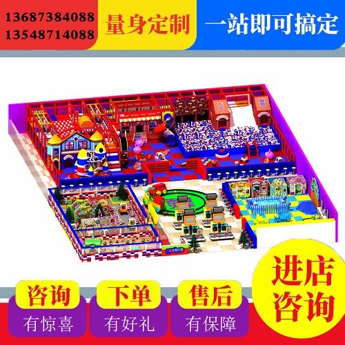 湖南儿童拓展设备厂家-长沙销量好的童尔乐儿童乐园